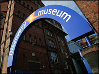 Discovery Museum entrance. Tyne and Wear Museums