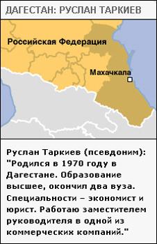 BBC Russian - Северный Кавказ глазами блогеров - Адвокат - опасная ...