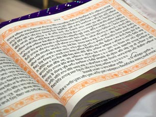Sikh holy book. Image © Sikhphotos.org