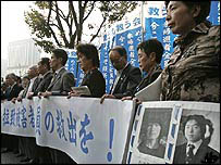 Relatives of Japanese abductees