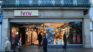 HMV music and film chain to appoint administrator