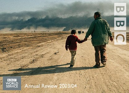 Man and boy, Iraq
