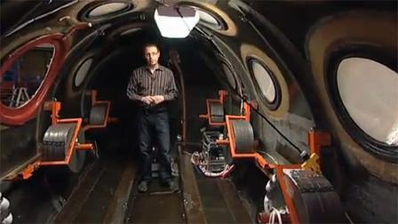 Bbc mundo noticias un vistazo al interior de la for Interior nave espacial