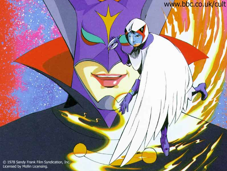 g4 the battle of planets - photo #14