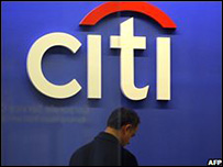 Citi group logo