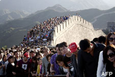 """The great queue of China"""