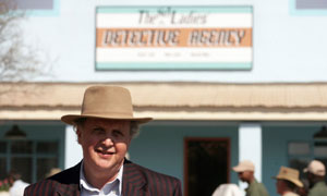 The No. 1 Ladies' Detective Agency: Alexander McCall Smith