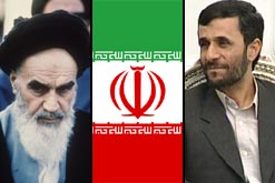Montage of Iran flag and Ayotollah Khomeini and President Mahmoud Ahmadinejad