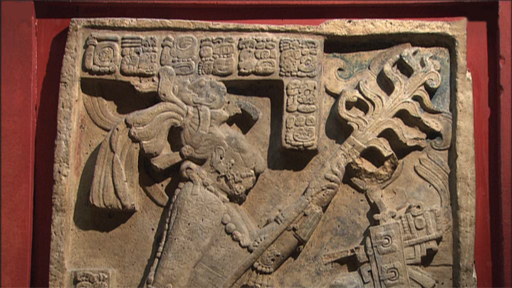 BBC - A History of the World - Object : Maya relief of royal blood