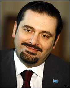 Saad Hariri, Lebanon's parliamentary majority, the Future Movement
