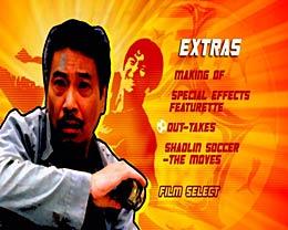 shaolin soccer full movie in english subtitles