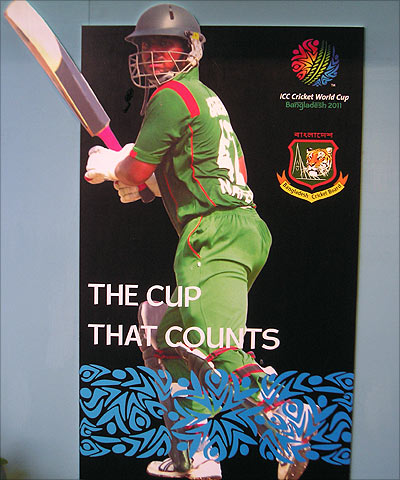 A huge poster on display in Dhaka as World Cup fever builds