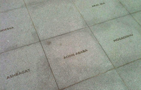 Paving stones outside New Broadcasting House