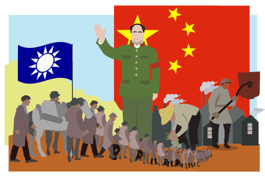 modern chinese history chiang kai shek Start studying term 1 - modern (chiang kai-shek) learn vocabulary, terms, and more with flashcards, games, and other study tools.