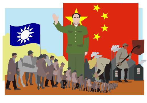 """""""Le pouvoir est en effet fractionné entre le Parti Communiste chinois et le Guomindang"""""""
