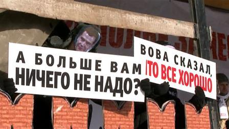 МВД России закупит еще 120 реактивных огнеметов - Цензор.НЕТ 9196