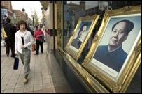 mao_portrait203.jpg