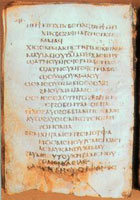 Book of Psalms in Coptic script