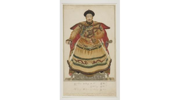 Portrait of the Chinese emperor who owned and inscribed the bi. Copyright Trustees of the British Museum