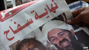 Photo of bin Laden in a Middle East newspaper