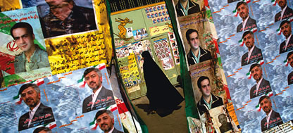 Election posters, Iran