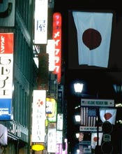 Japanese flags line a street