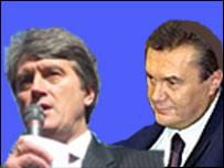 Поздравления андрею шевченко от ющенко и януковича