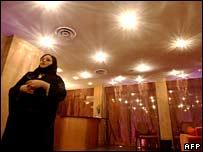Hotel în Riyadh