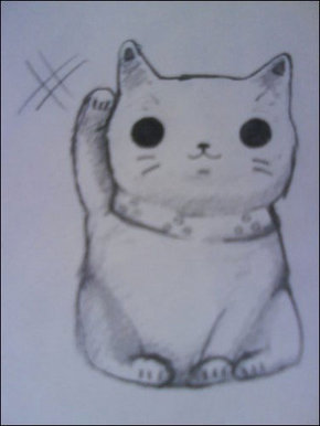 Asian cat sketches apologise, but