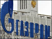 Gazprom logo in front of Russia's Government building in Moscow