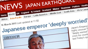 Screenshot of BBC News Japan earthquake site