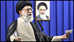 Iran's supreme leader Ayatollah Ali Khamenei delivers his sermon in front of a picture of the late spiritual leader Ayatollah Khomeini, during the Friday prayers at the Tehran University campus in Tehran, Friday June 19, 2009
