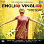 Review of English Vinglish