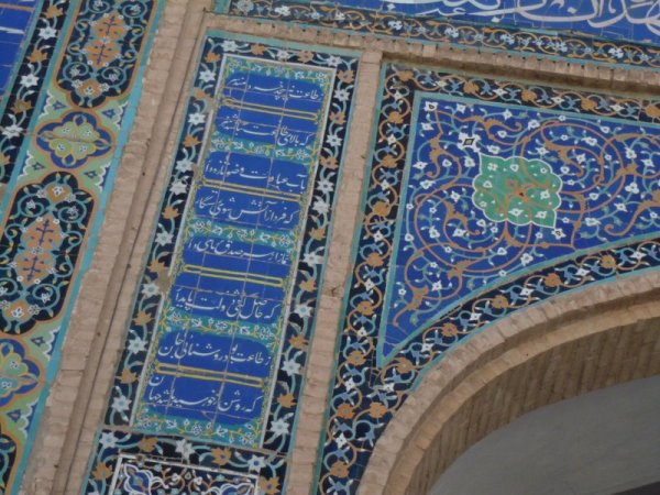 Decoration on Herat's 800-year-old Friday mosque