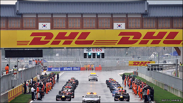 Start line at the Yeongam circuit in Korea