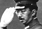 Photograph of Emperor Hirohito of Japan