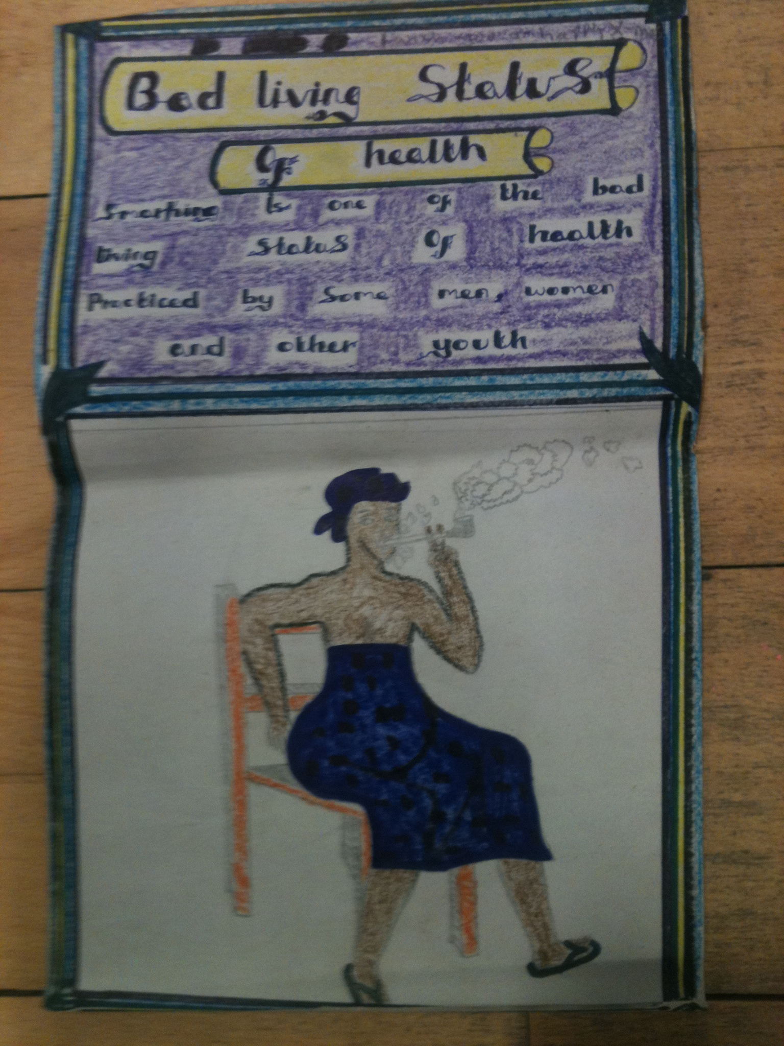 Anti-smoking poster drawn by pupils in Malawi showing a woman with a pipe