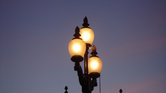 Street lamp from...