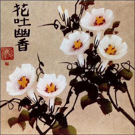 Chinese Flower Painting Made Easy Easy Chinese Paintings This