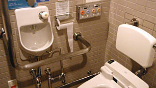 One of the fully accessible Japanese toilets that so impressed Liz Carr