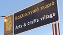 Greek road sign