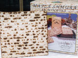 Matzo cracker and box