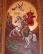 The Icon of St George