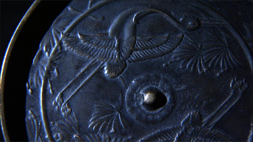 Watch a video of this object. Copyright Trustees of the British Museum
