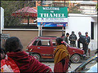 Welcome to Thamel