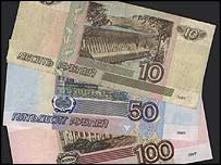Roubles