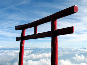 The religion of nature worship emperor worship and purity shinto