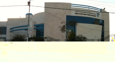 Friends of Fawzi Kawash IT Center of Excellence