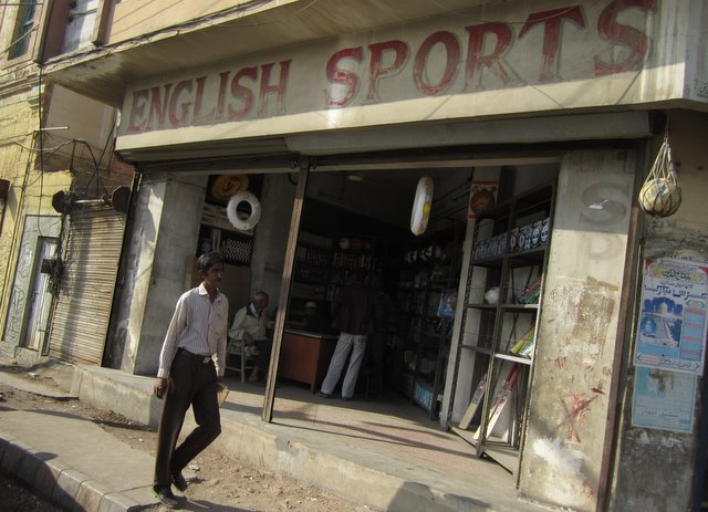Karachi cricket bat merchants