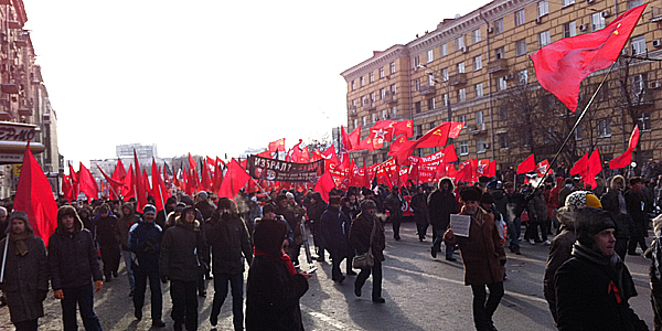 Communist party supporters in Moscow